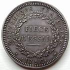 Photo numismatique  Monnaies Monnaies en dépôt vente Convention Pièce d'essai de Dupré Pièce d'essai de Dupré, 1792, Argent, G/89.57 SUPERBE  R!