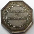 Photo numismatique  Monnaies Jetons Jeton d'assurance Assurance contre la grêle BEAUCERONNE et VEXINOISE, Jeton octogonal en argent, non daté, poinçon corne, gravé par Bescher, Gail.154 SUPERBE+ Rare!