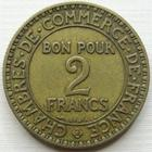 Photo numismatique  Monnaies Monnaies Françaises Troisième République 2 Francs 2 francs Domard 1920, G.533 TTB