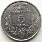Photo numismatique  Monnaies Monnaies Françaises Troisième République 5 francs Bazor 5 francs Bazor 1933, G.753 TTB à SUPERBE