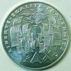 Photo numismatique  Monnaies Monnaies Françaises Cinquiéme République 100 francs Armistice 100 francs commémoration de l'armistice, 1995, G.952 SUPERBE à FDC