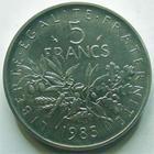 Photo numismatique  Monnaies Monnaies Fran�aises Cinqui�me R�publique Pi�fort du 5 francs Semeuse Pi�fort du 5 francs Semeuse 1985 en argent, 100 exemplaires, G.89/770P FDC