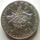 Photo numismatique  Monnaies Monnaies Fran�aises Cinqui�me R�publique Pi�fort de la 10 francs Mathieu Pi�fort de la 10 francs Mathieu 1985 en argent, 100 exemplaires, G.89/814P FDC