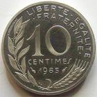 Photo numismatique  Monnaies Monnaies Fran�aises Cinqui�me R�publique Pi�fort du 10 centimes Lagriffoul Pi�fort du 10 centimes Lagriffoul (Marianne) 1985 en argent, 100 exemplaires, G.89/293P qualit� belle �preuve