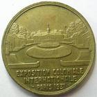 Photo numismatique  Monnaies Médailles Exposition coloniale Médaille bronze Exposition coloniale internationale, Paris 1931, medaille gravé par L BAZOR, Amérique, petites tâches, TTB+