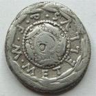 Photo numismatique  Monnaies R�publique Romaine Caecilia 127 av Jc Denier, denar, denario, denarius M.CAECILIUS Qf.Qn.METELLUS, Denier 127 avant Jc, bouclier Macedonnien, 3.54 grammes, RSC.Caecilia 29a TB+