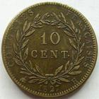 Photo numismatique  Monnaies Anciennes colonies Françaises Colonies générales 10 Centimes CHARLES X, Colonies générale, 10 centimes pour la Martinique et la Guadeloupe, 1827 H, LEC.305 TTB+