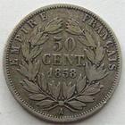 Photo numismatique  Monnaies Monnaies Françaises Second Empire 50 Centimes NAPOLEON III, 50 centimes 1858 A, G.414 TB/TB+