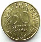 Photo numismatique  Monnaies Monnaies Françaises Cinquième république 50 Centimes 50 centimes Lagriffoul 1962, Col à 3 plis, G.427 TTB à SUPERBE