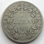 Photo numismatique  Monnaies Monnaies étrangères Vatican 1 Lire, 1 Lira VATICAN, Pie IX, 1 lira 1866 R, buste médium, GIG.296 TB+ Rare!