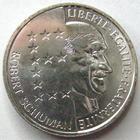 Photo numismatique  Monnaies Monnaies Françaises Cinquième république 10 francs Schuman 10 francs Schuman en argent 1986, Boitier BU