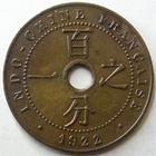 Photo numismatique  Monnaies Anciennes colonies Françaises Indochine 1 Centime INDOCHINE, 1 centime 1922 A, LEC.85 SUPERBE+