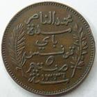 Photo numismatique  Monnaies Anciennes colonies Françaises Tunisie 5 Centimes TUNISIE, 5 centimes 1917 A, LEC.81 petit coup sur tranche sinon TTB+