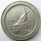 Photo numismatique  Monnaies Monnaies étrangères Belgique, Belgie, Belgien 5 Frank Belgique, Belgie, Belgien, 5 frank 1921, Gent, jeton pour le pain, TTB