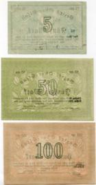 Photo numismatique  Billets Billets d'Alsace Bezirk Ober Elsass 5, 50 et 100 Mark Bezirk Ober Elsass, billets de 5, 50 et 100 mark, 5.11.1918, SUPERBE à NEUF