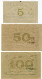 Photo numismatique  Billets Billets d'Alsace Bezirk Unter Elsass 5, 50 et 100 Mark Bezirk Unter Elsass, 5, 50 et 100 mark 25.10.1918, 5 et 100 mark TTB+, 50 mark TTB