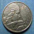 Photo numismatique  Monnaies Monnaies Françaises 4ème république 100 Francs 100 Francs type Cochet, 1958, cupro-nickel, gadoury 897 TTB