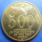 Photo numismatique  Monnaies Médailles Etrangères U.S.A Médaille USA, médaille 41 mm, 500 ème anniversaire du nouveau monde, Colombus Santa Maria, 1492-1992,  SUPERBE