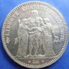Photo numismatique  Monnaies Monnaies Françaises Troisième République 5 Francs 5 francs type hercule 1873 A Paris, G.745a SUPERBE+